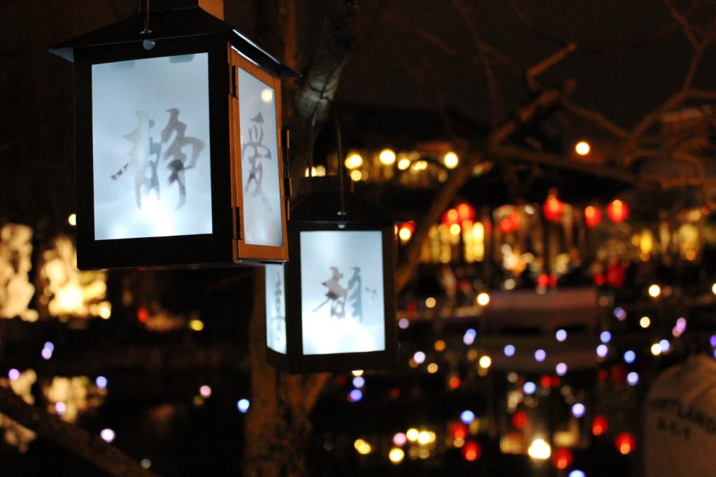 lantern night 11