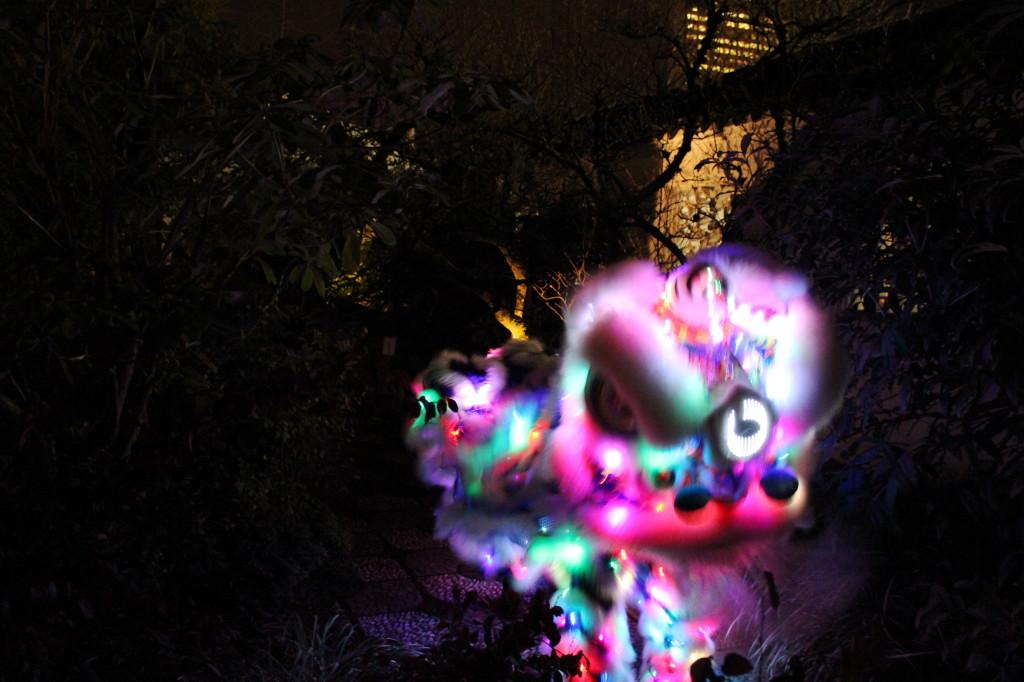 lantern night 3